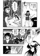 柳の幽樹 : チャプター 1 ページ 40