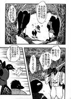 柳の幽樹 : チャプター 1 ページ 5