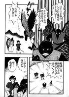 柳の幽樹 : チャプター 1 ページ 6