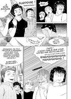 Gratte-Ciel : Chapitre 1 page 21