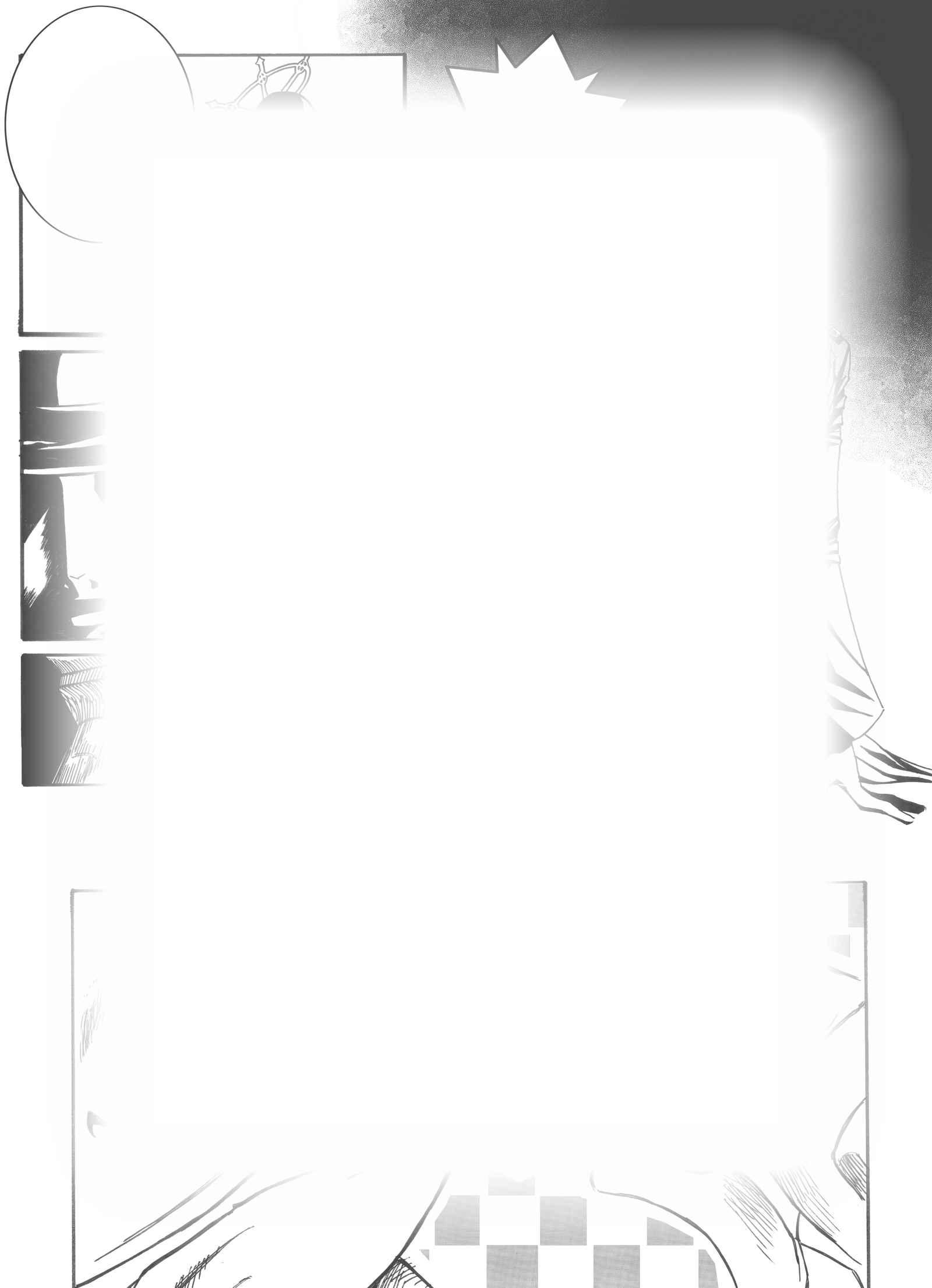 RUN8 : チャプター 1 ページ 24