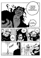 Food Attack : Chapitre 11 page 13