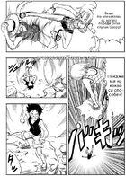 Dragon Piece : Chapitre 1 page 7