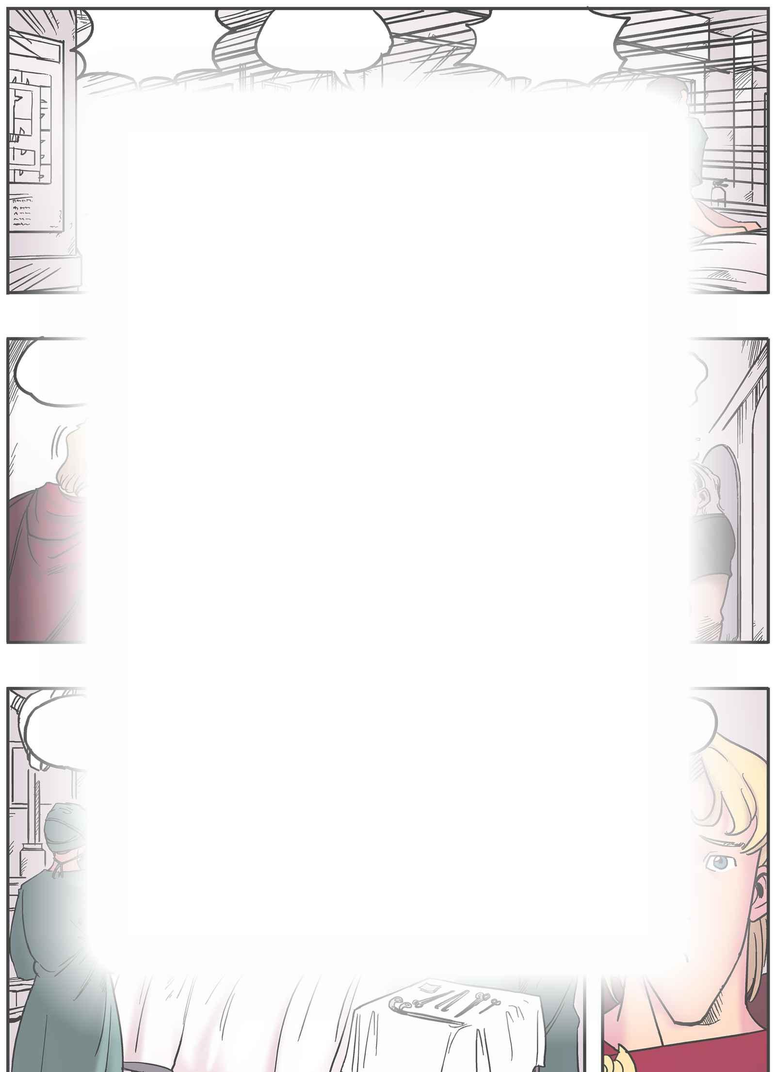Hémisphères : Chapter 12 page 7