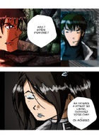 Dragon and Weed: Origins : Chapitre 37 page 11