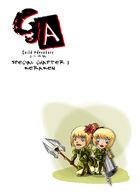 Guild Adventure : Chapitre 6 page 1