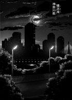 Hunter´s Moon : チャプター 1 ページ 2