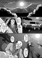 Hunter´s Moon : チャプター 1 ページ 5