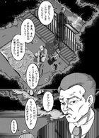 Hunter´s Moon : チャプター 1 ページ 7