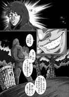 Hunter´s Moon : チャプター 1 ページ 16