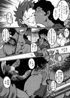 Hunter´s Moon : チャプター 1 ページ 30