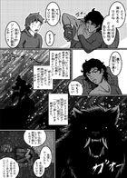 Hunter´s Moon : チャプター 1 ページ 31