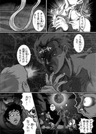 Hunter´s Moon : チャプター 1 ページ 40