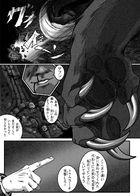 Hunter´s Moon : チャプター 1 ページ 43