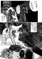 Hunter´s Moon : チャプター 1 ページ 47
