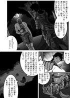 Hunter´s Moon : チャプター 1 ページ 48