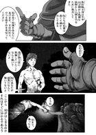 Hunter´s Moon : チャプター 1 ページ 49