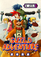 Guild Adventure : Capítulo 7 página 1