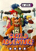 Guild Adventure : Capítulo 7 página 1