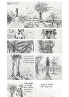 Etat des lieux : Chapitre 12 page 3