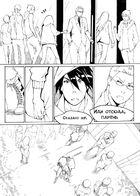 Graped : Глава 2 страница 10