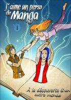 J'aime un Perso de Manga : Chapitre 1 page 1