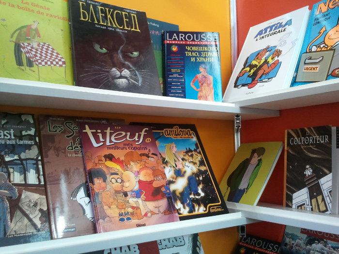 Amilova-Salon international du livre-Sofia