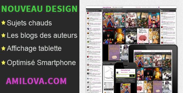 Découvrir la nouvelle interface d'Amilova.com